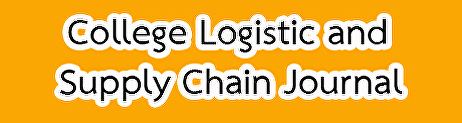 Logistic Journal